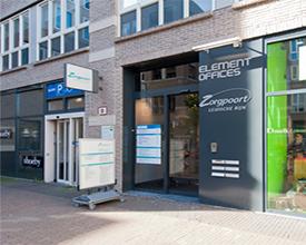 Locatie advocatenkantoor Utrecht